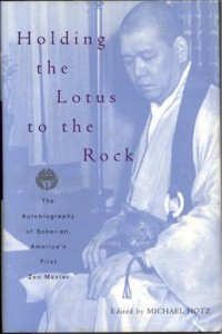 Book_Holding_The_Lotus_To_The_Rock